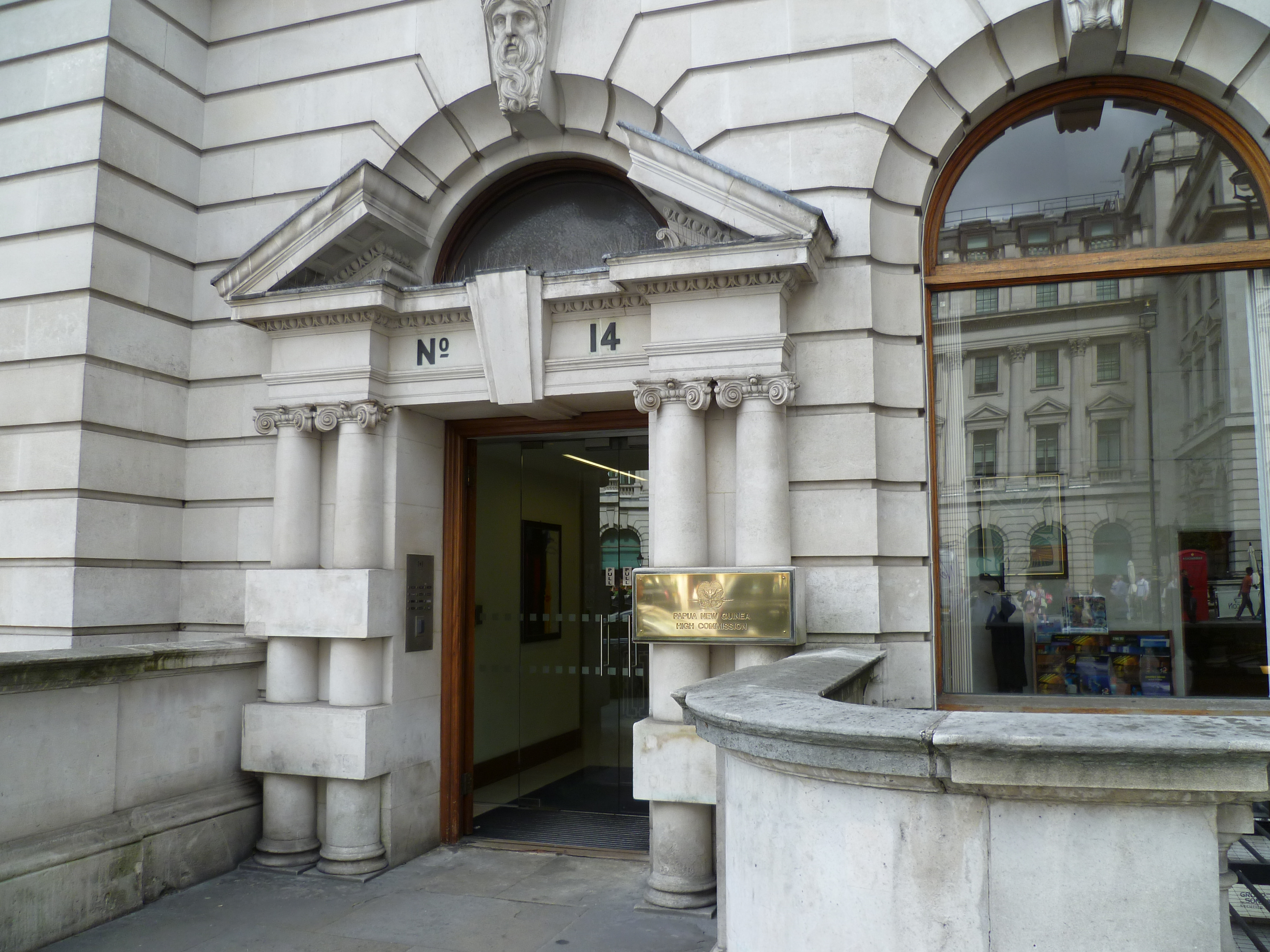 File:Papua New Guinea High Commission, London.JPG.