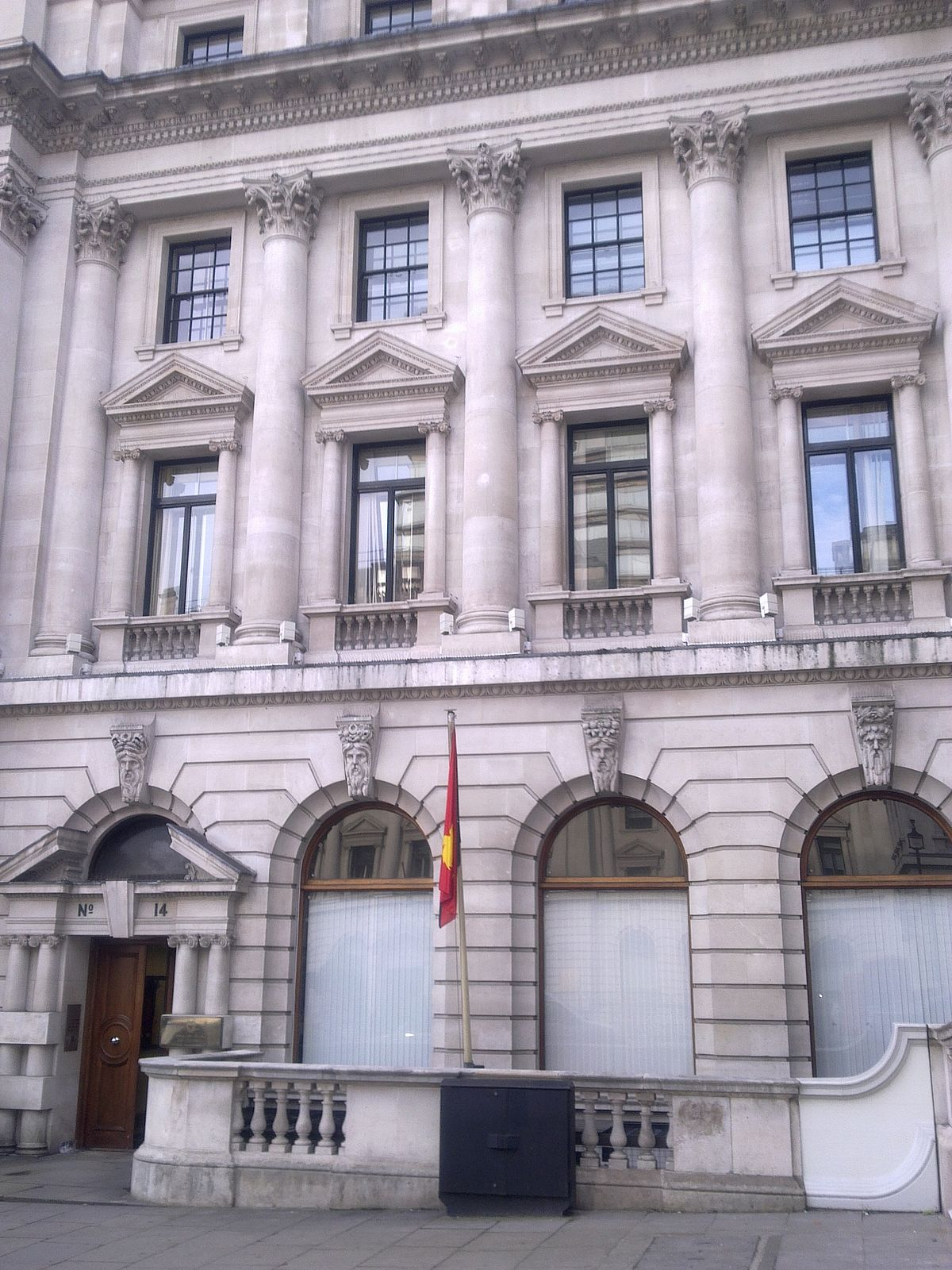 High Commission of Papua New Guinea, London.
