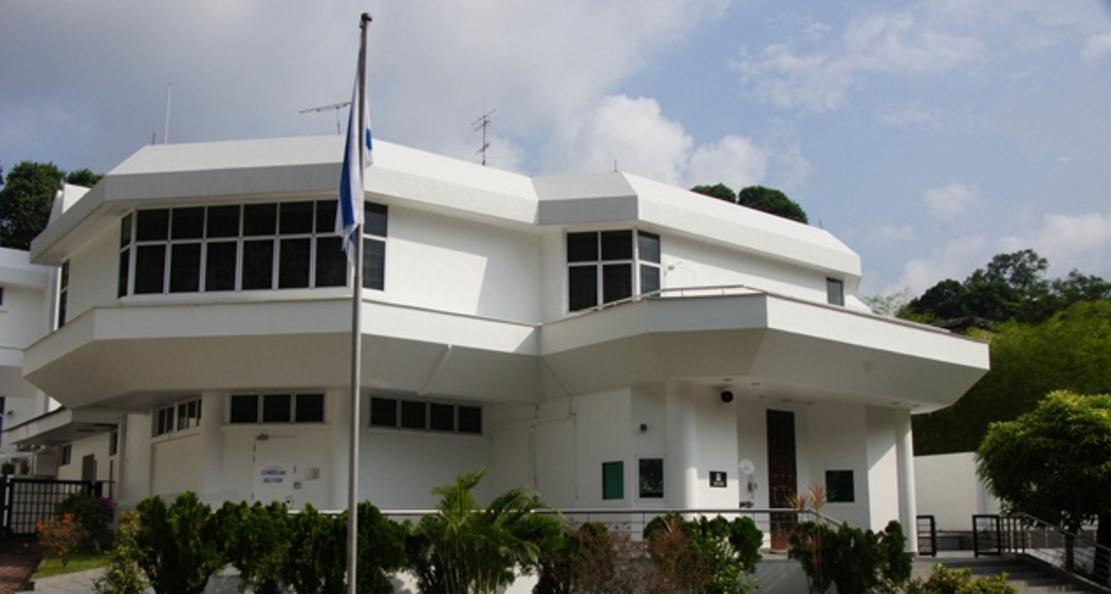 Israeli Embassy apologises for incident involving Singapore.