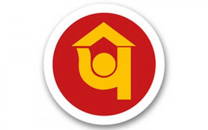PNB Housing Finance raises USD 100 mn from IFC.