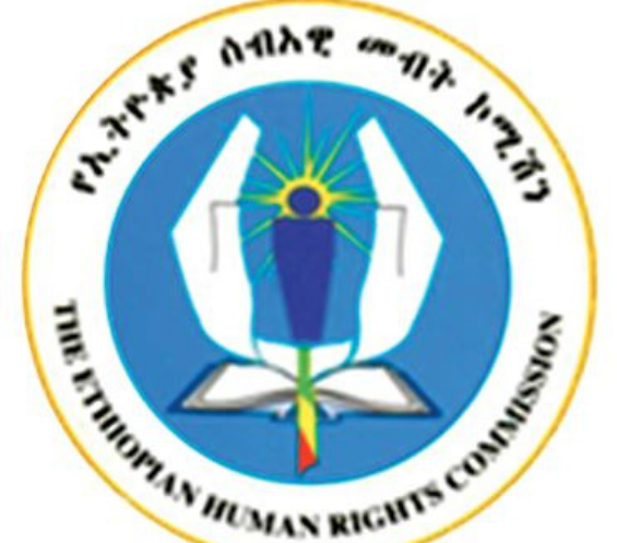 News: Ethiopian Human Rights Commission must be reformed to.
