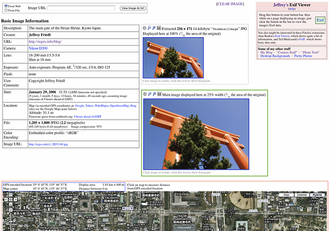 Jeffrey Friedl\'s Blog » Online Exif (Image Data) Viewer.