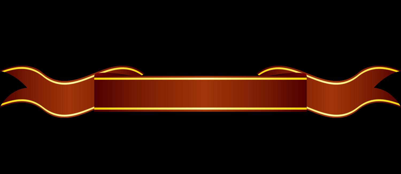 Ribbon Banner PNG Photo.