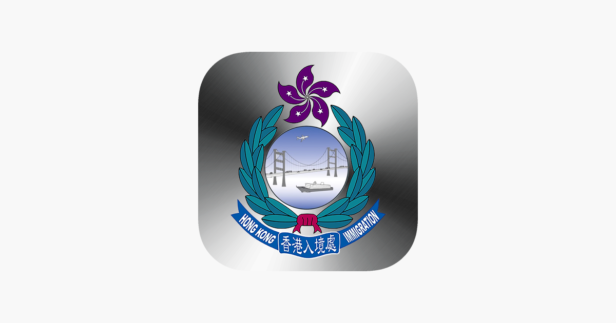 HK Immigration Department on the App Store.