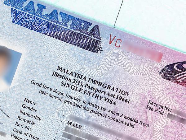 Malaysia Tourist Visa Requirements.