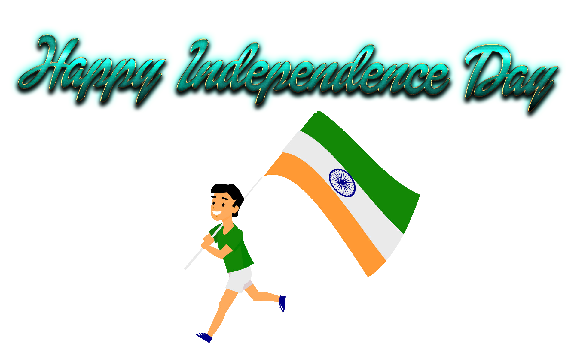 Independence Day 2018 PNG File.
