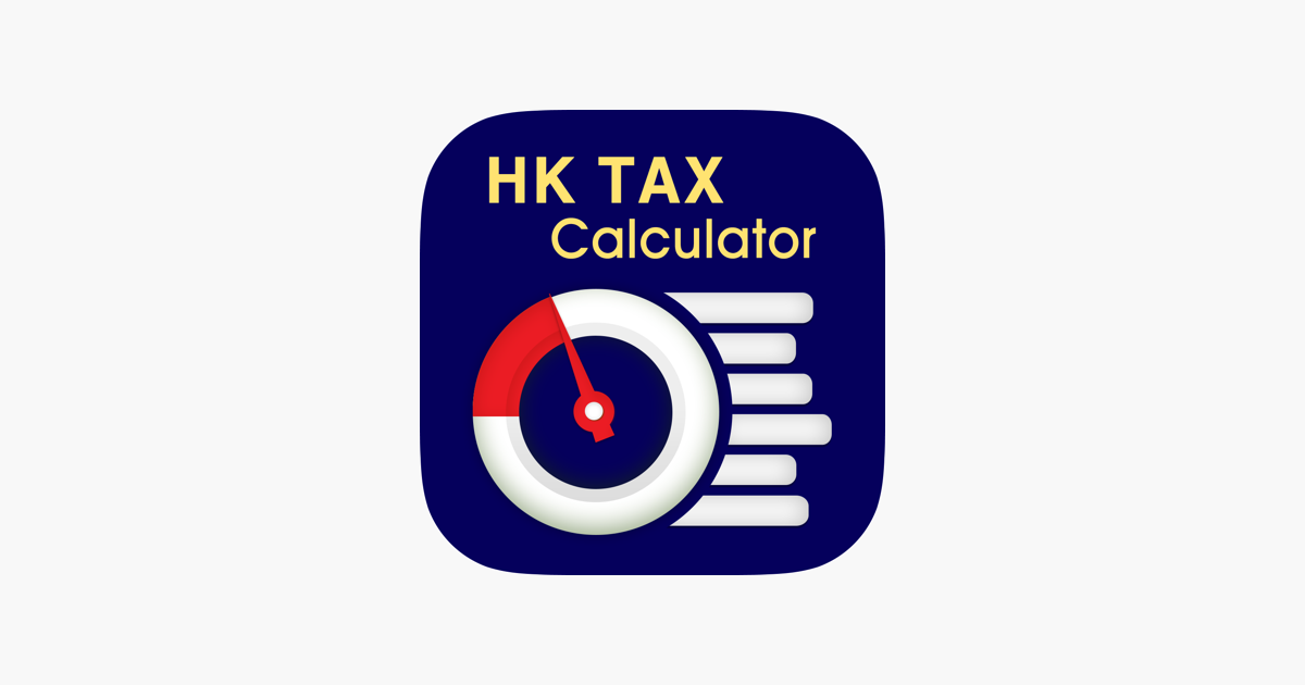 HK Salaries Tax Calculator on the App Store.