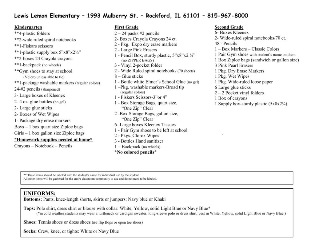 School Supply List.