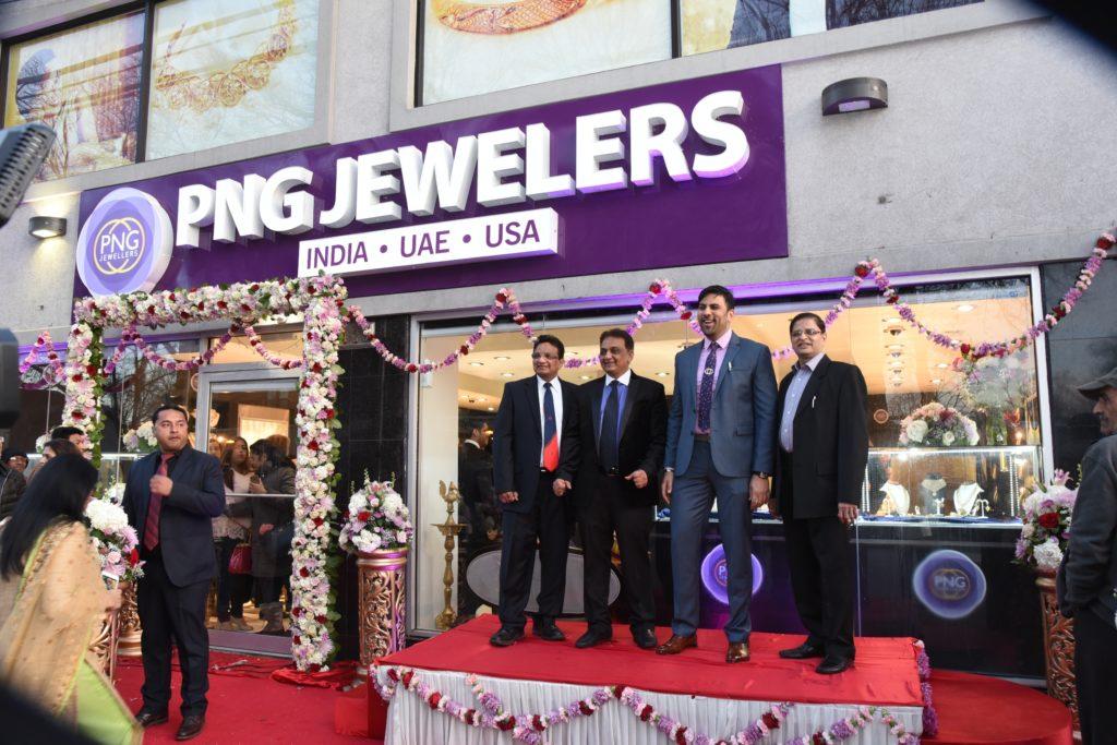 Raveena Tandon inaugurates PNG Jewellers Silver Jubilee.
