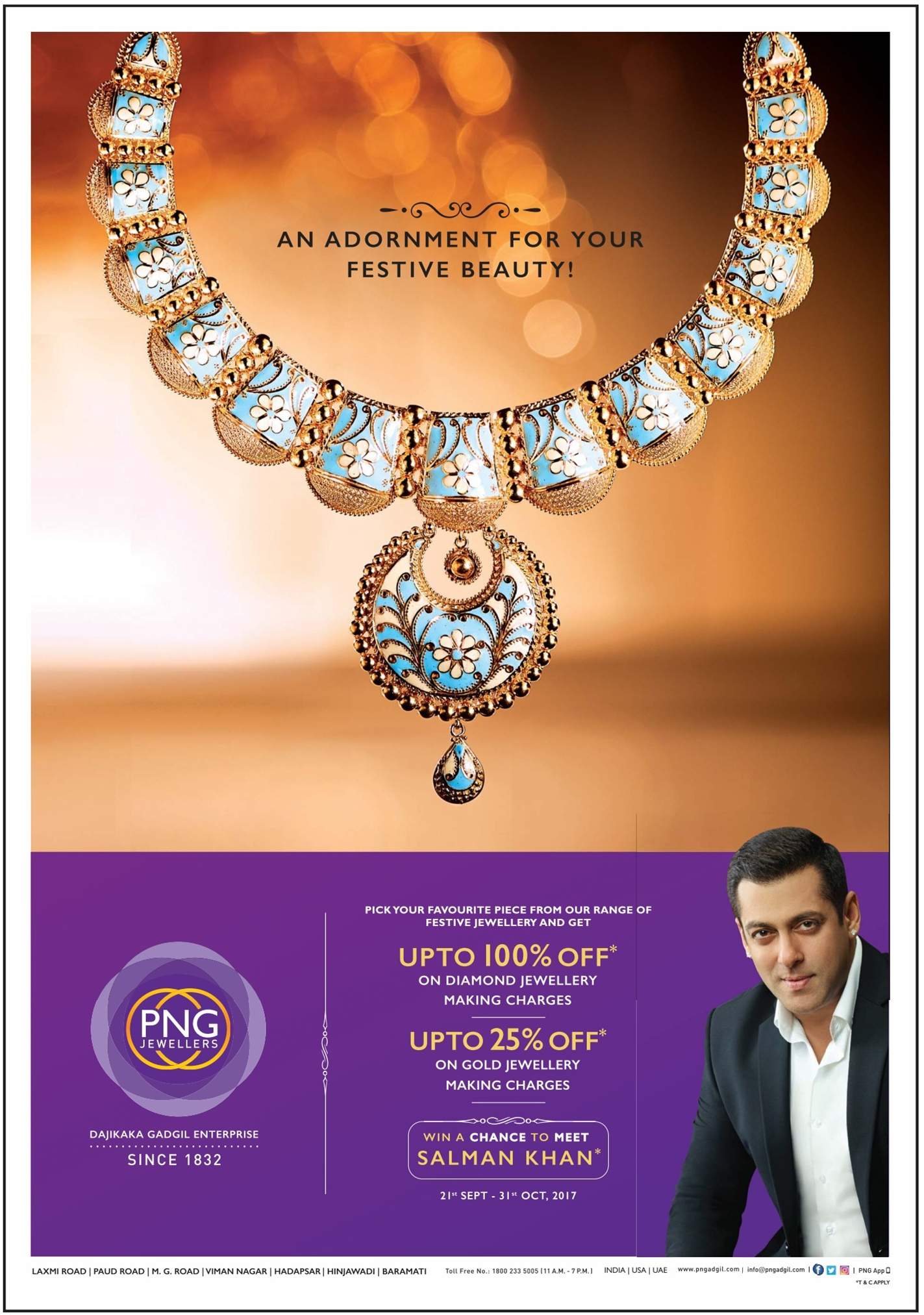 Png Jewellers An Adornment For Your Festive Beauty Ad.
