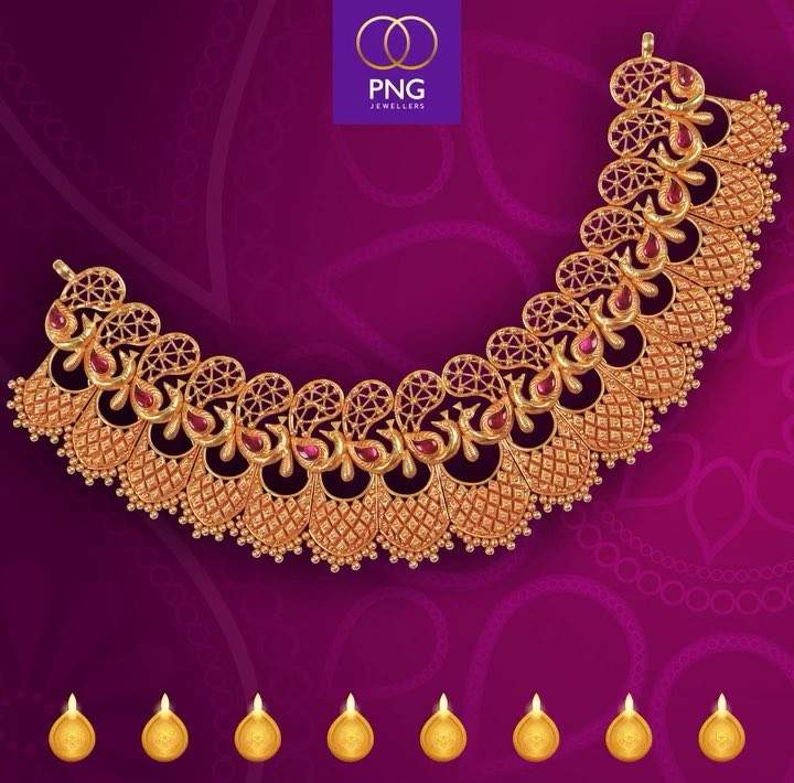 Png Jewellers, Camp.