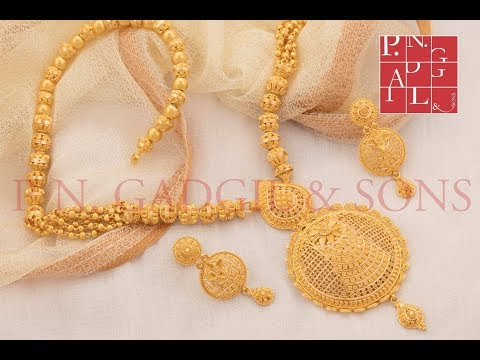 North Indian Gold Jewellery Designs from PNG Jewellers.