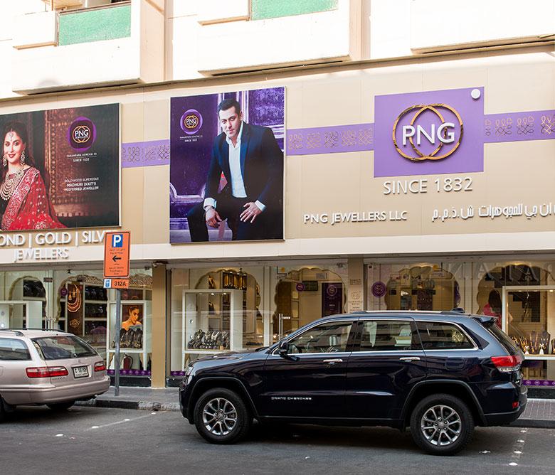 PNG Jewellers, Bur Dubai.