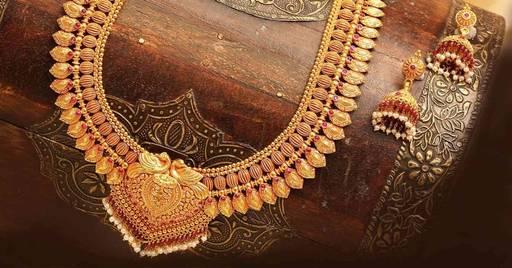 P N Gadgil Jewellers, Magarpatta, Pune.