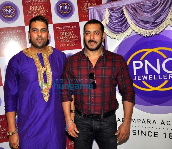 Salman Khan & Sonam Kapoor unveil the new logo of PNG.