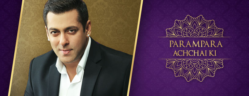 Salman Khan to launch PNG Jewellers 27th store in Pune.