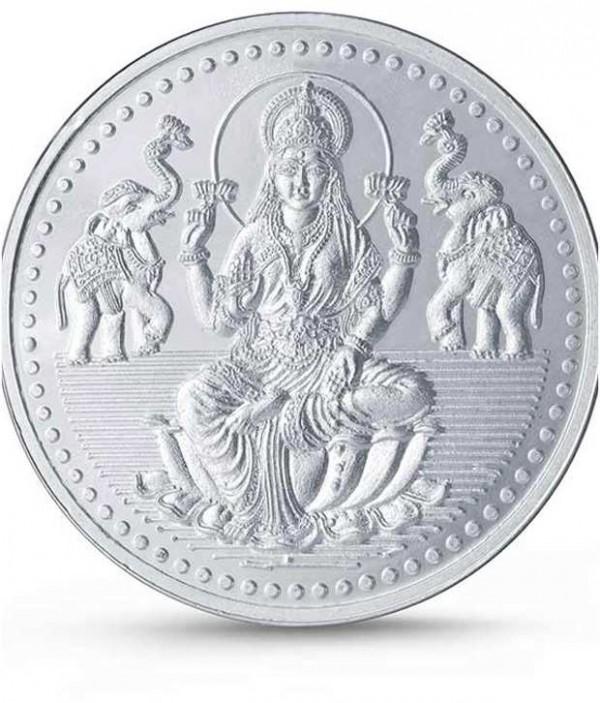 20 gm, 925 Silver Coin.