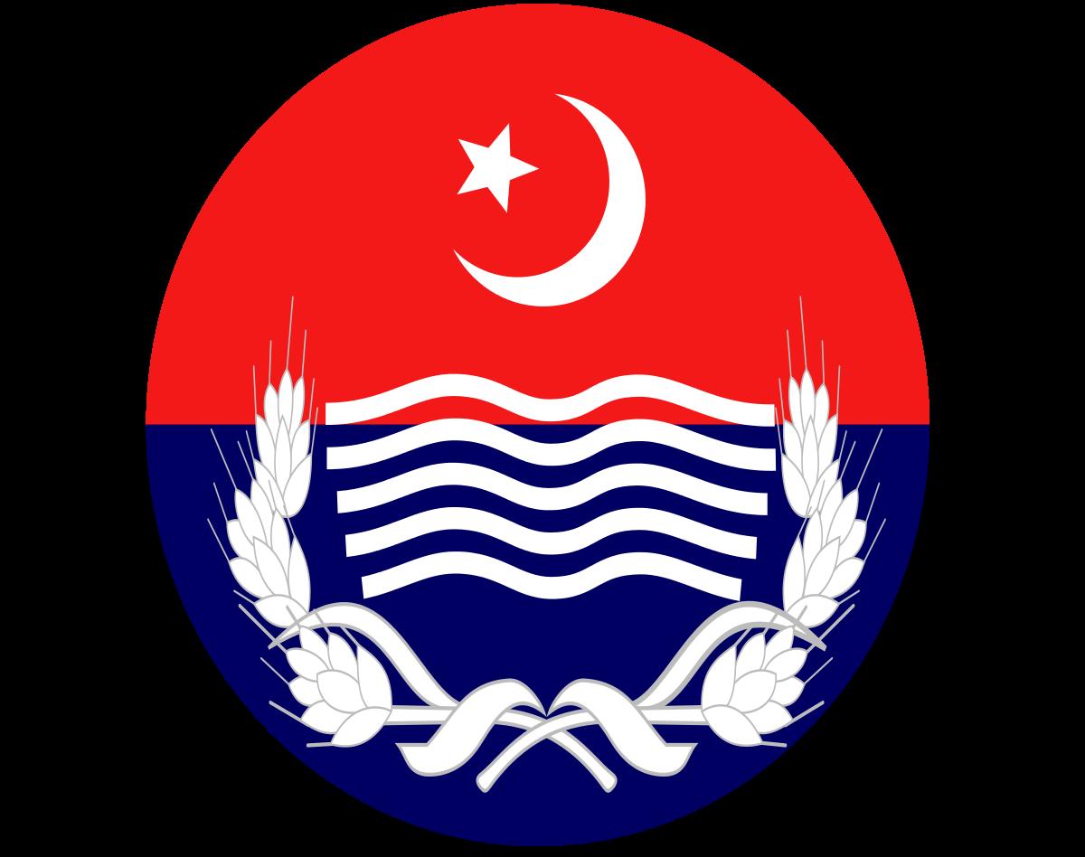 Law enforcement in Pakistan.
