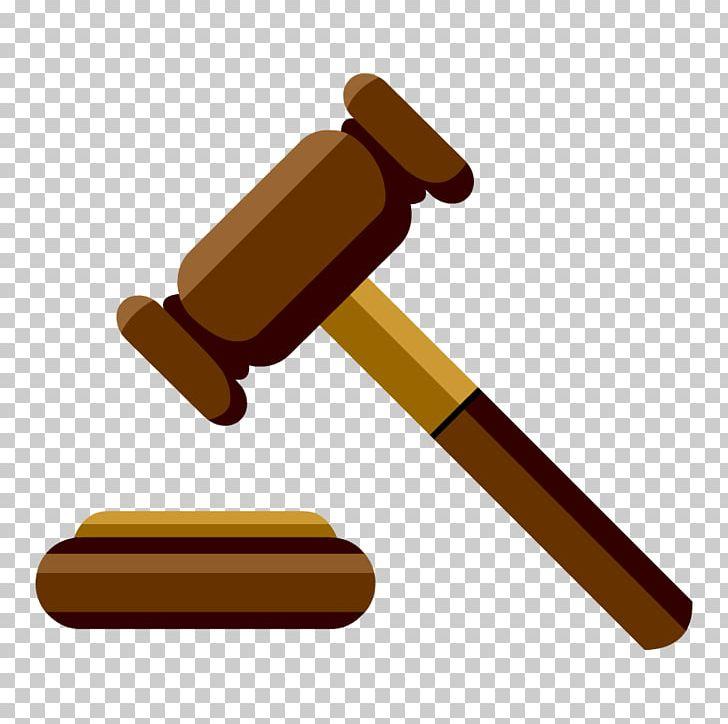 Court Judiciary Judge Criminal Justice PNG, Clipart.
