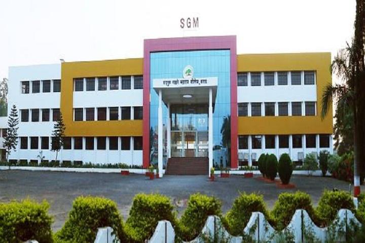 Rayat Shikshan Sanstha\'s Sadguru Gadage Maharaj College.