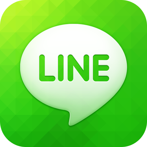 Line Icon Png #235046.