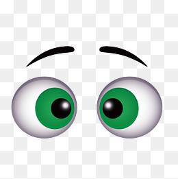 Vector Cartoon Eyes Big Eyes Look, Carto #86119.
