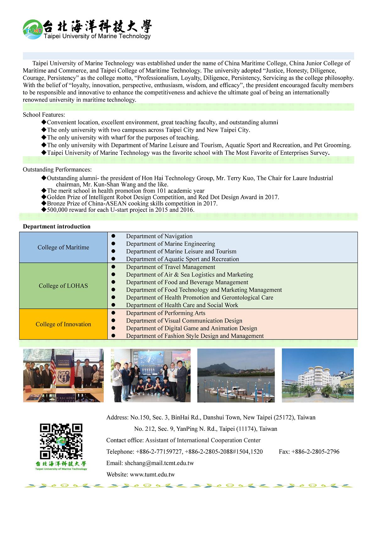 台北海洋科技大學Taipei University of Marine Technology.