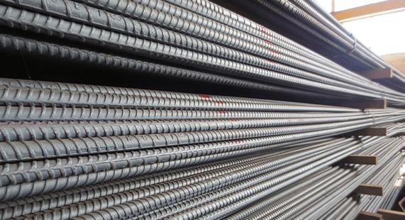 Salit Steel.
