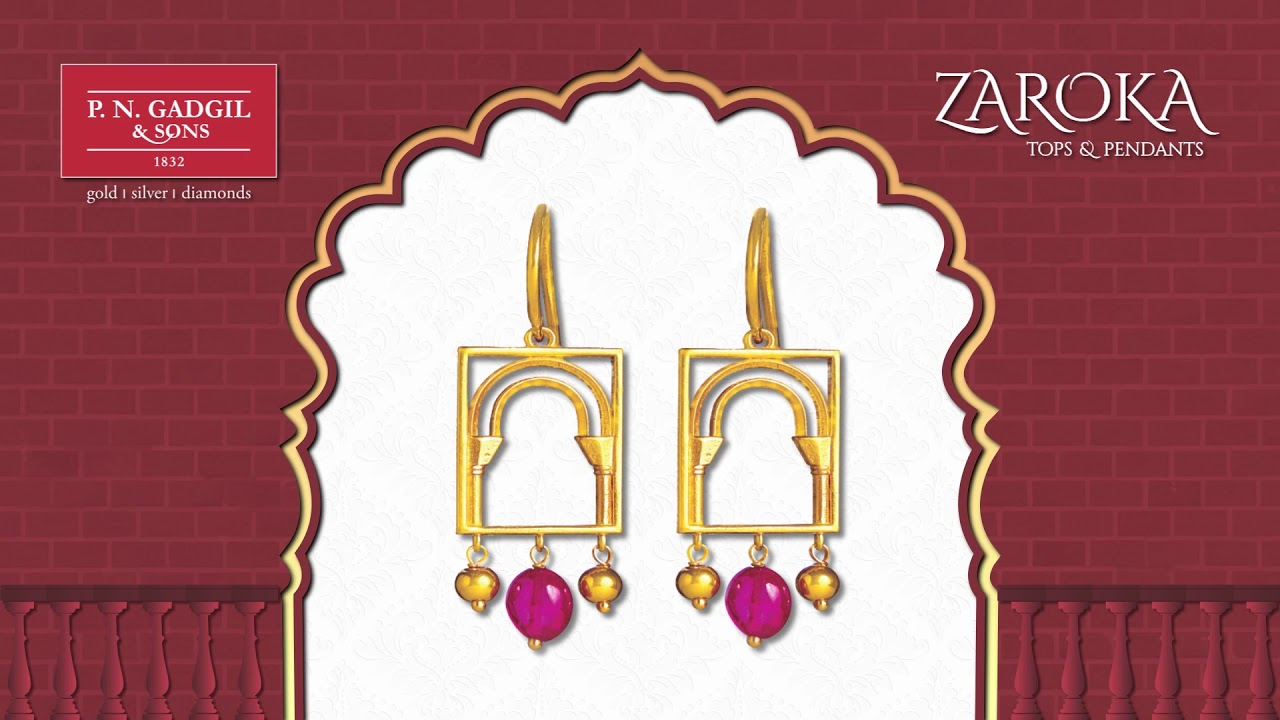 Zaroka Jewellery Collection PNG SONS.