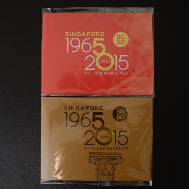 SG50 Collector\'s Sheet.