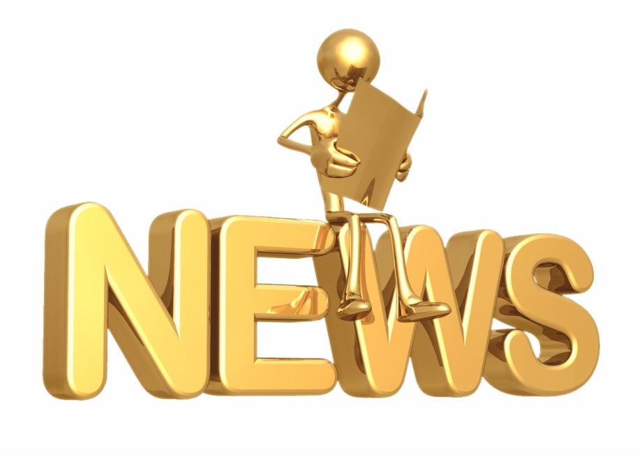 News Update Png Pluspng.