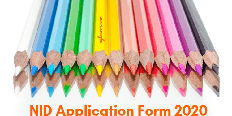 NID Application Form 2020 (Out on 1st week of Oct).