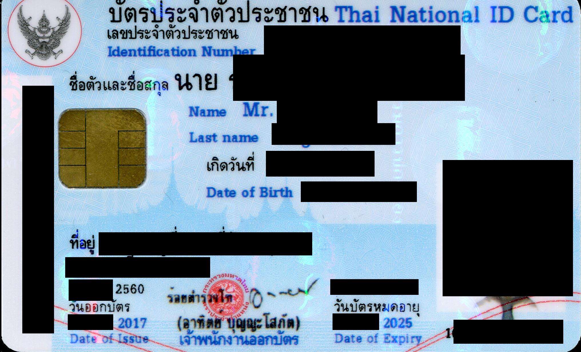 Thai identity card.
