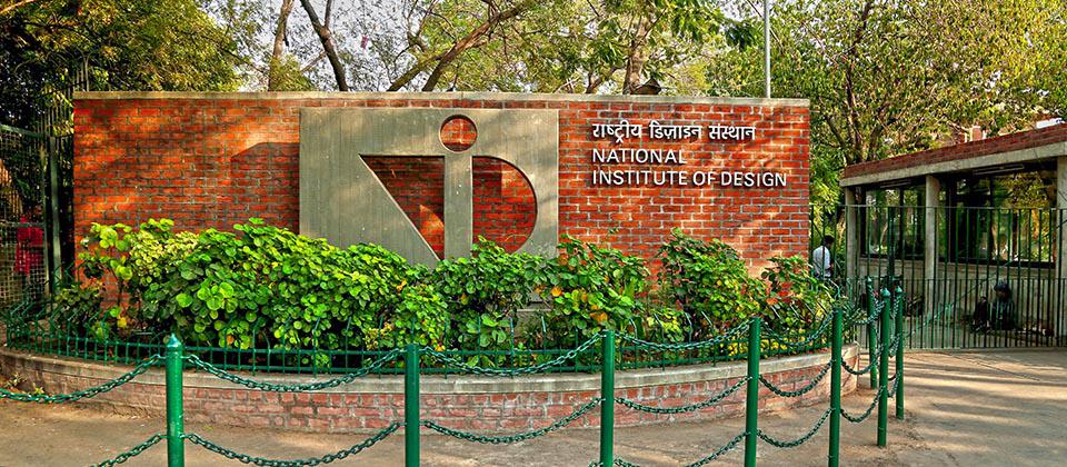 National Institute of Design.