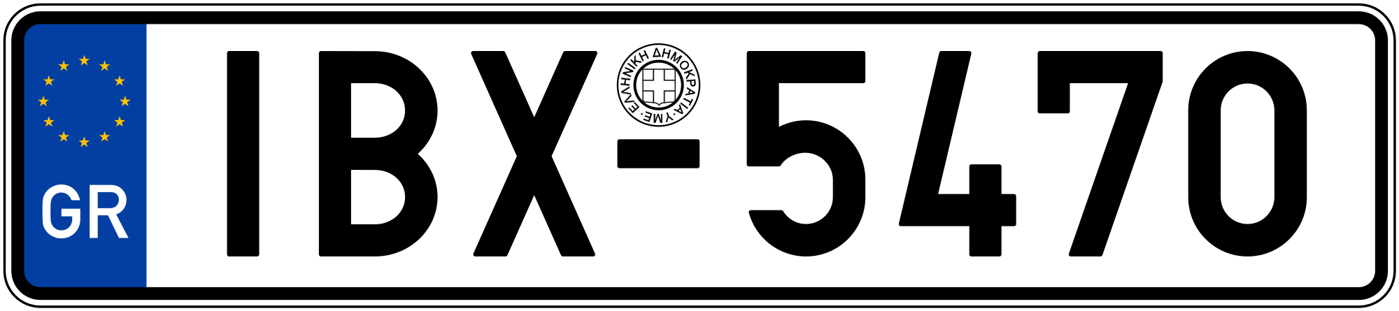 Number plate png » PNG Image.