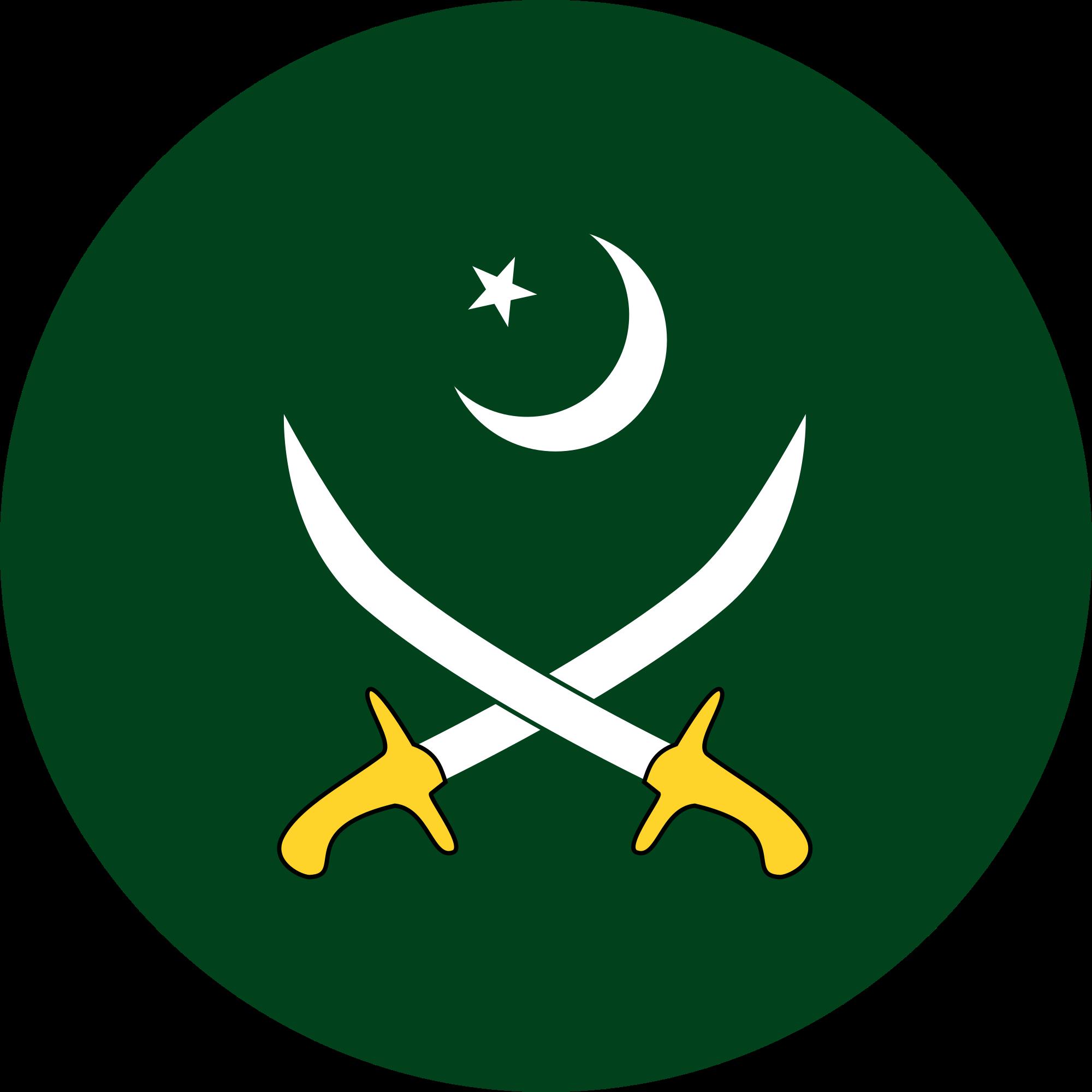 File:Pakistan Army Emblem.png.
