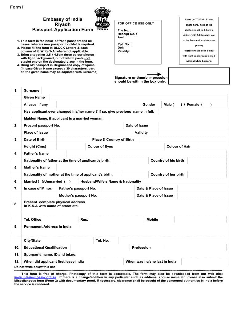 Passport Application Form Pdf.