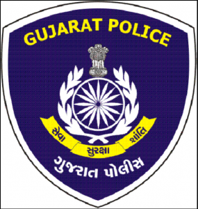 Gujarat Police Recruitment 2019.