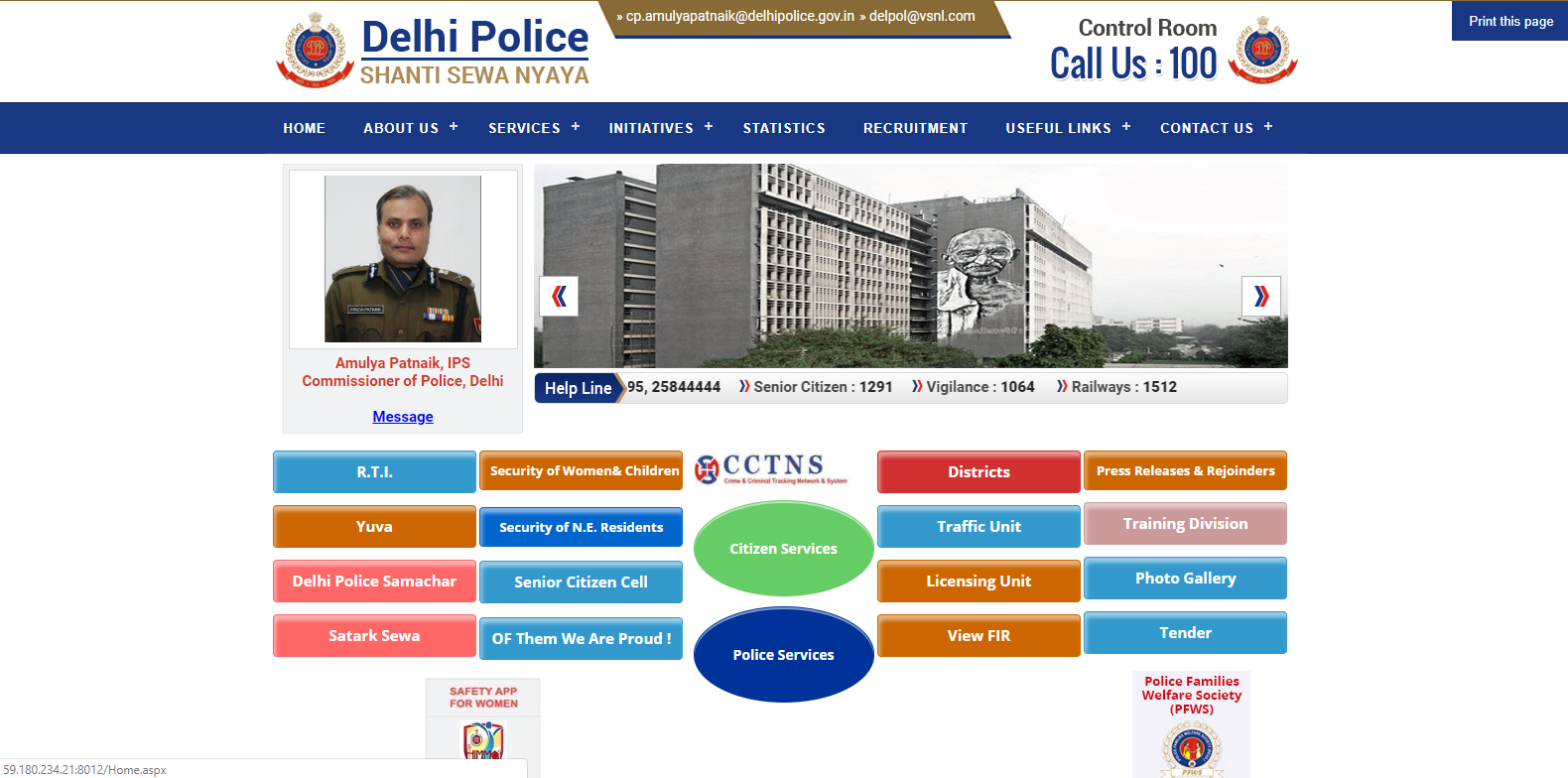 Delhi Police 10th Pass Online Bharti, Bumper Recruitment on.