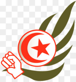 Free download Tunis Democratic Forum for Labour and.
