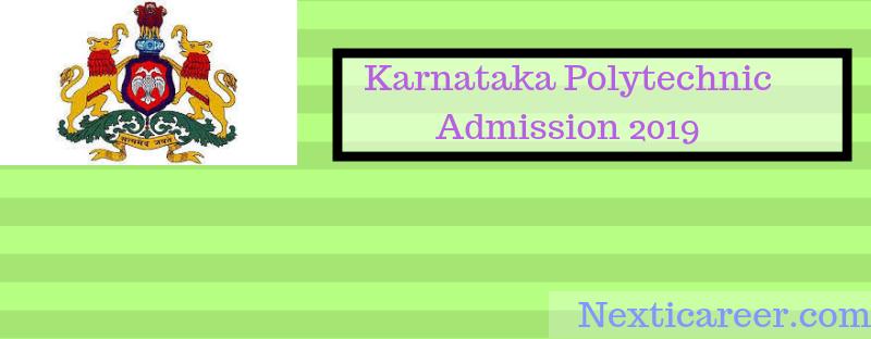Karnataka Polytechnic Admission 2019: Eligibility Criteria.