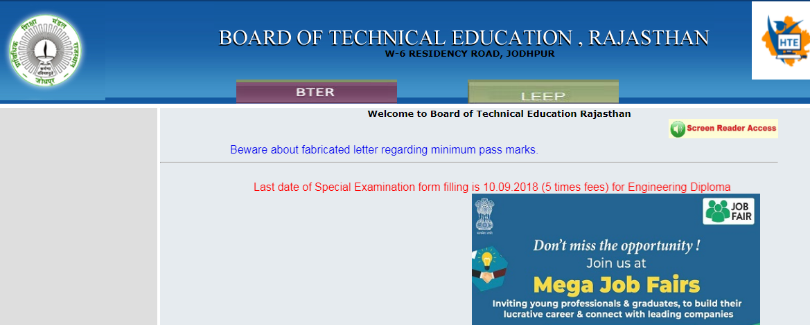 BTER Admission 2019 Form Date, Polytechnic ITI 1st 2nd 3rd Year.