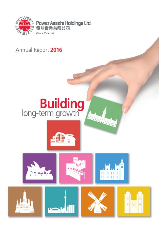 Annual Report 2016.