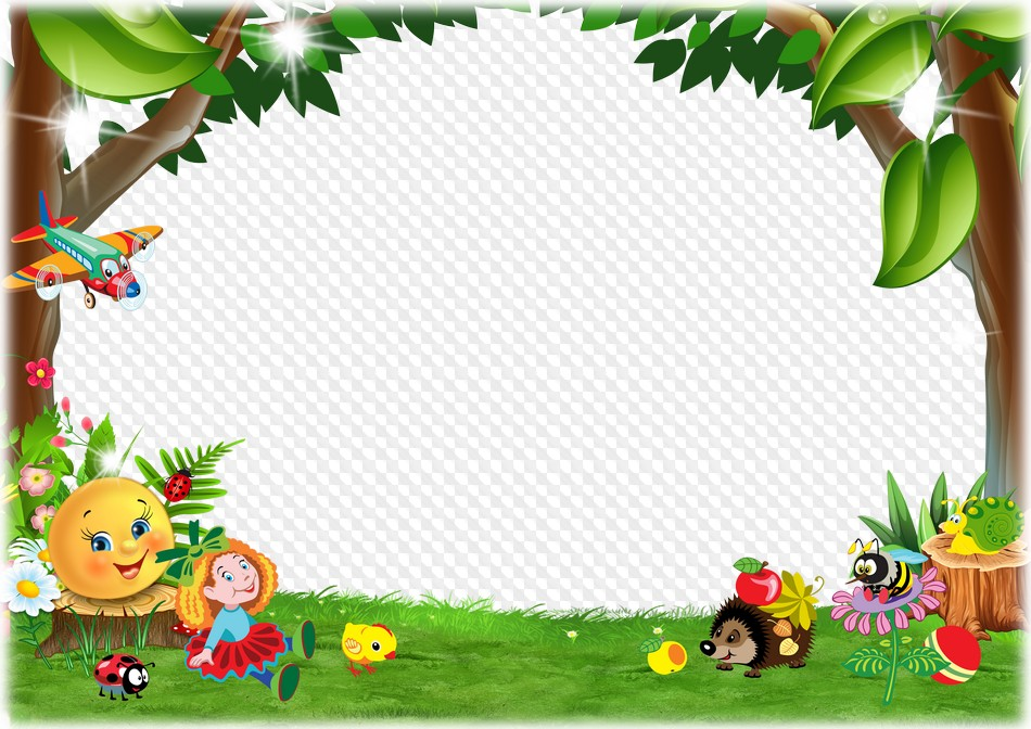 Children horizontal frame PNG, PSD. Transparent PNG Frame.