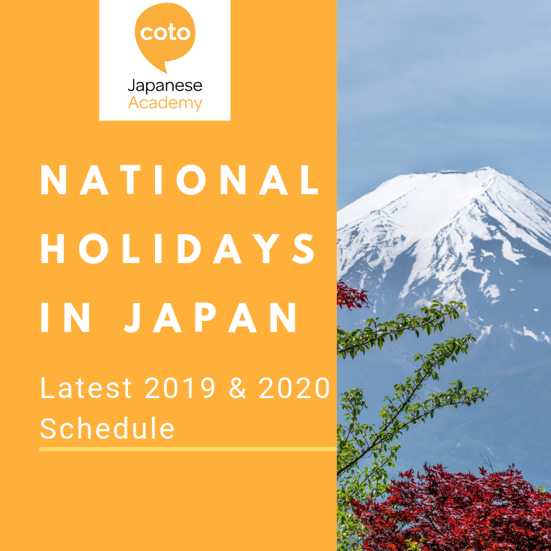 Public Holidays in Japan.