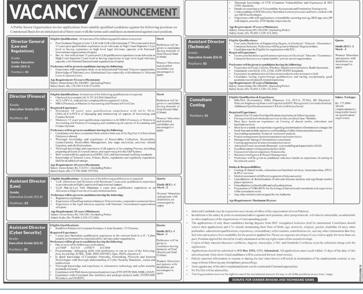 Jobs in Public Sector Organization P.O Box 2553 Islamabad.