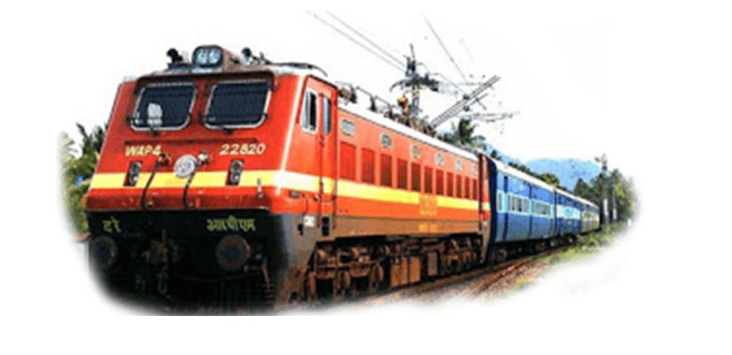 Train Rail PNG Transparent.