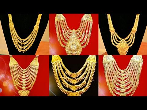 Gold Necklace Rani Haar.