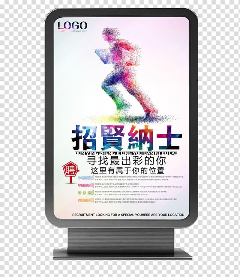 Poster Advertising Recruitment, Recruitment light box.