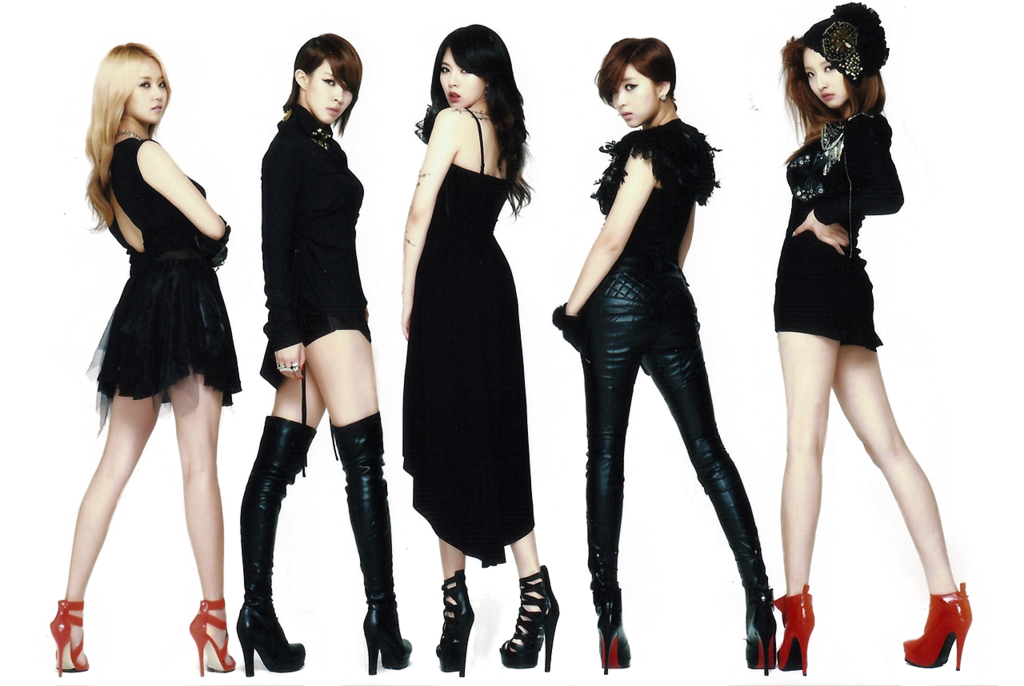 4minute png 3 » PNG Image.